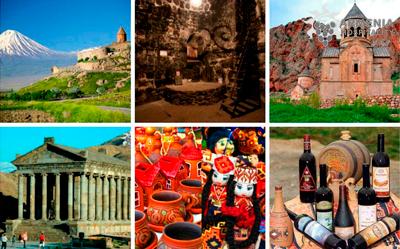 Ознакомительный тур по Армении 2018